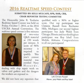 2016 Realtime Speed Contest